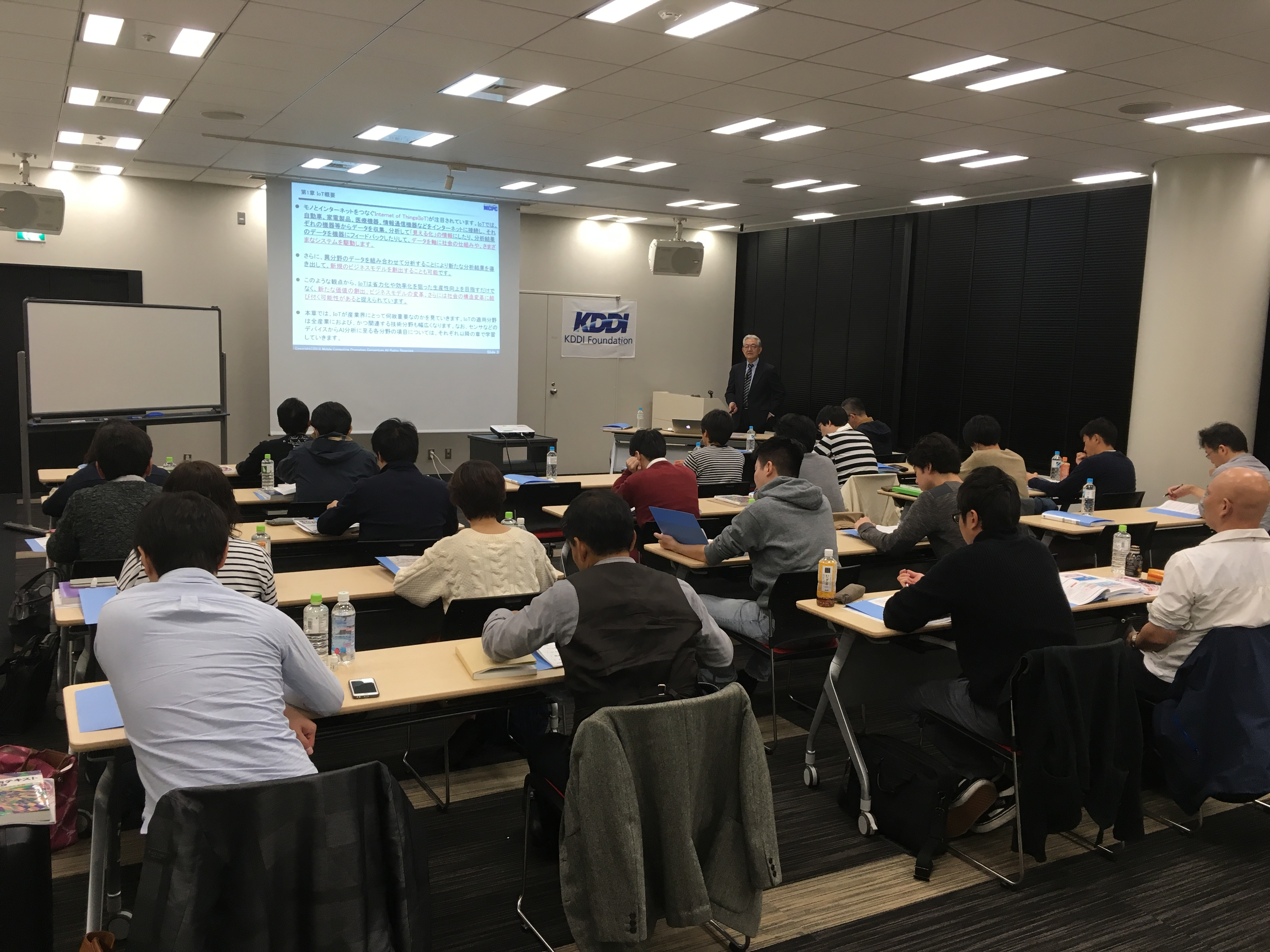 IoTシステム技術検定講習会を実施