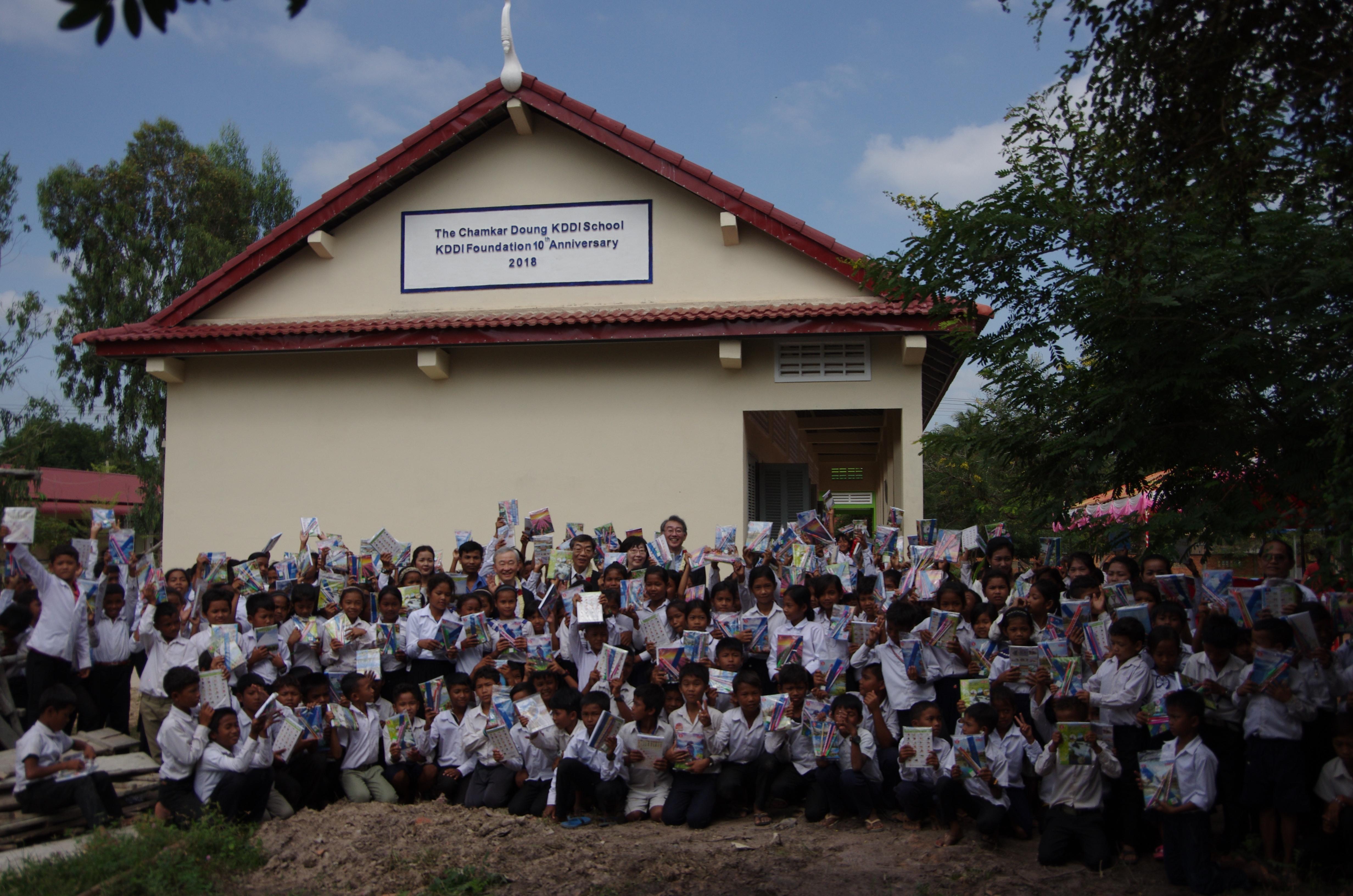 カンボジア Chamkar Doung KDDIスクールの開校式