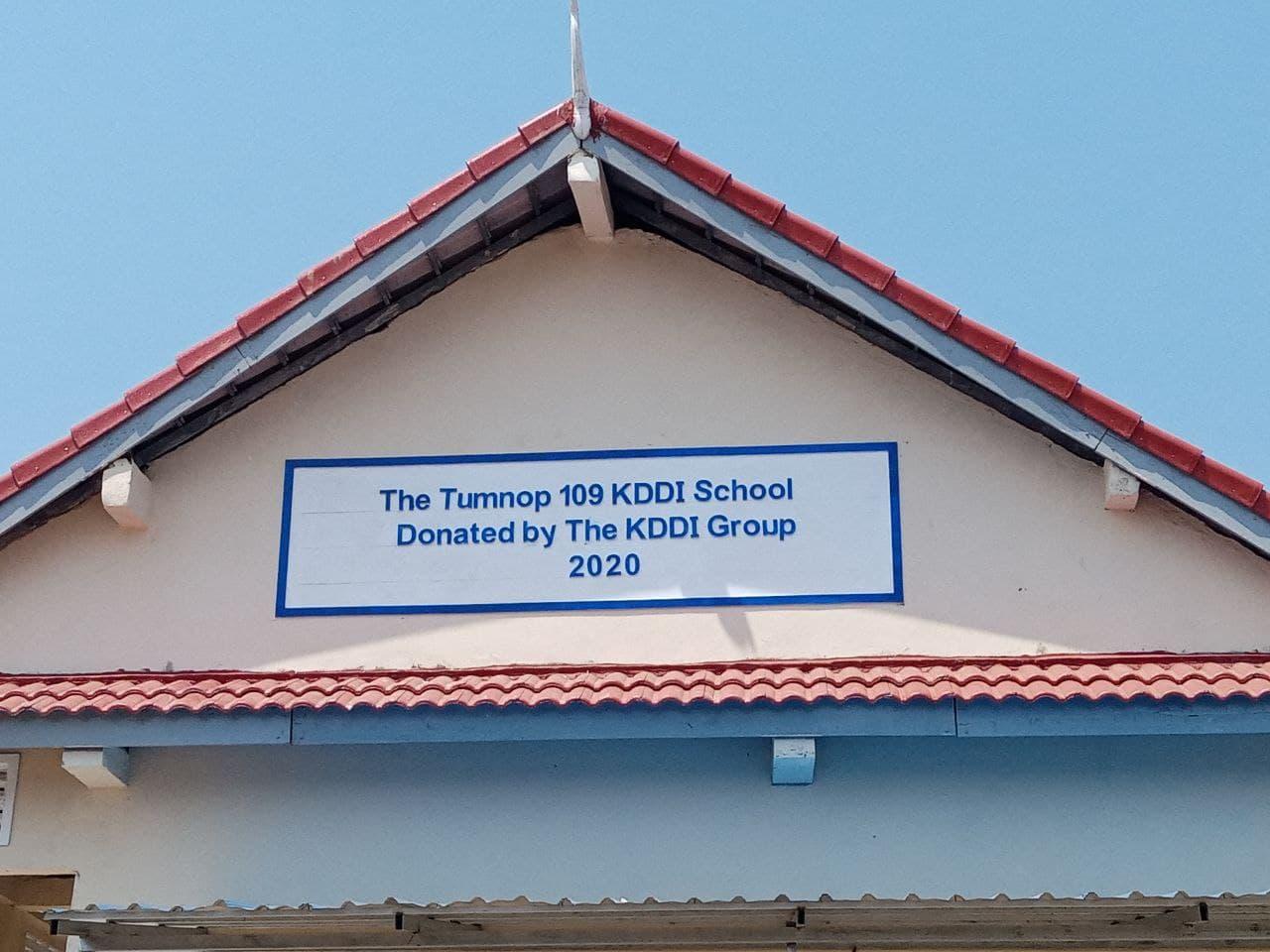 【カンボジアレポート】カンボジアに13校目となるKDDIスクールが開校、子どもたちの通学がスタート!