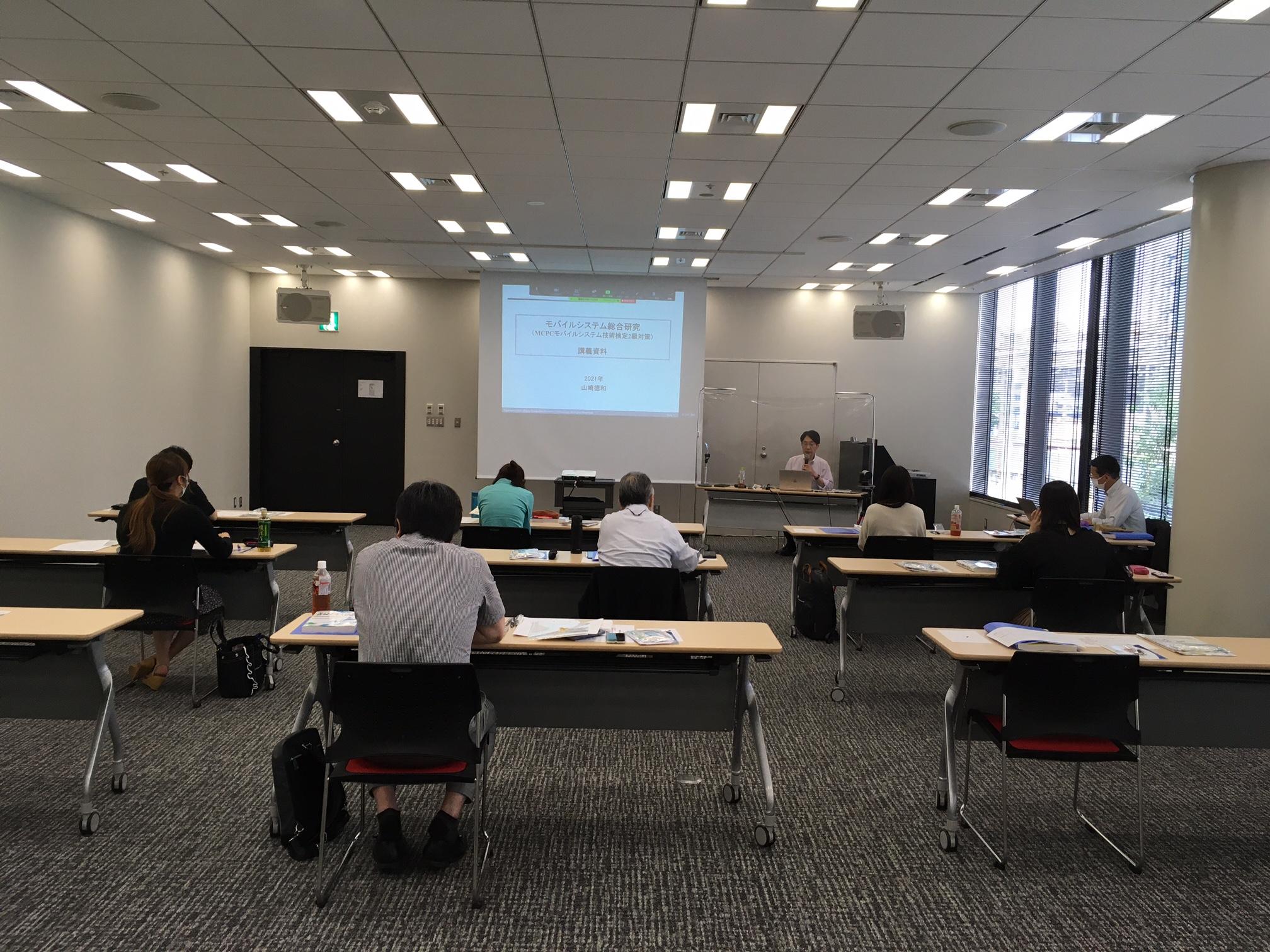 MCPCモバイル・IoT技術検定対策講習会を開催