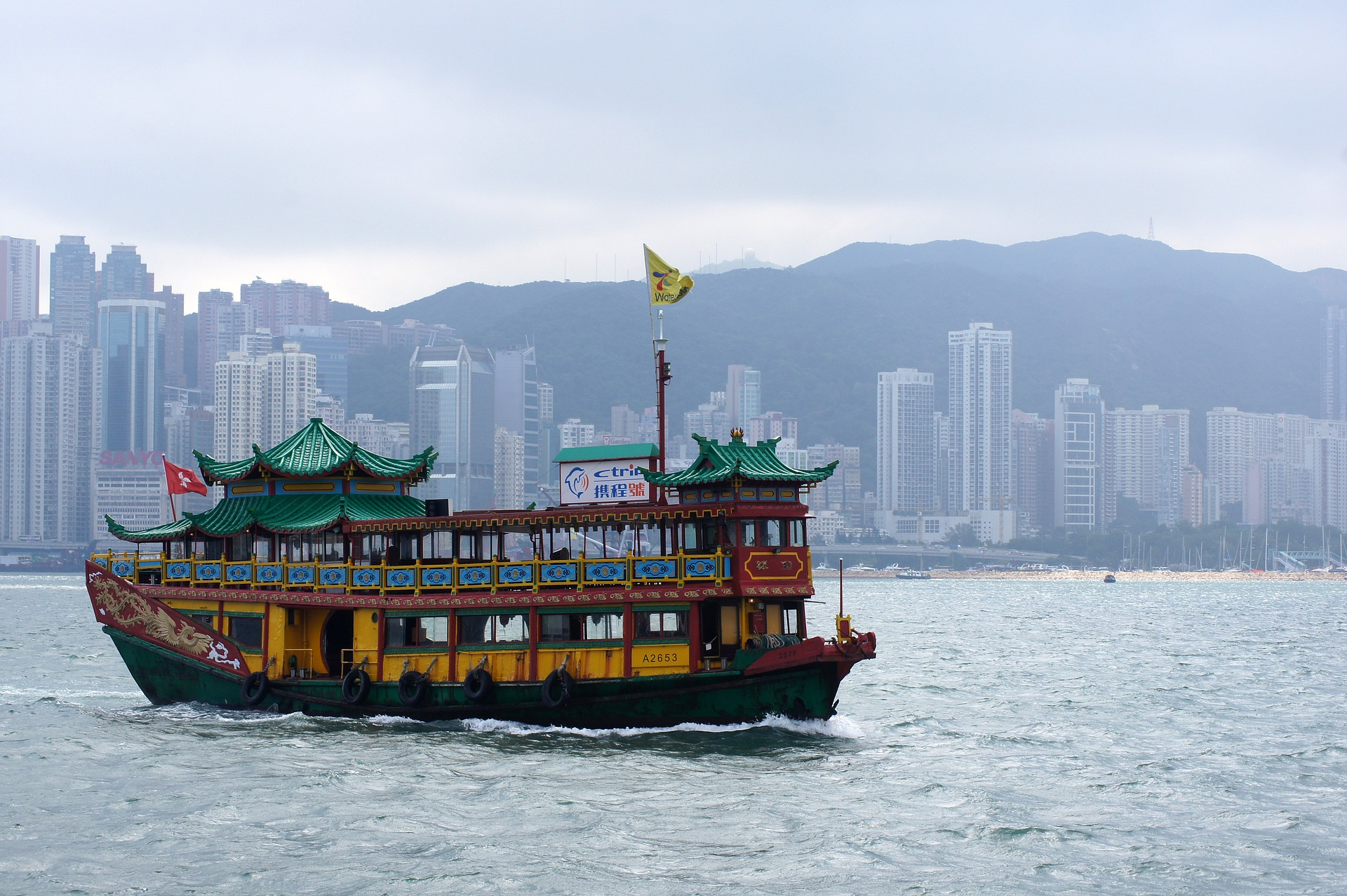 inspitrip countries for american to live hongkong