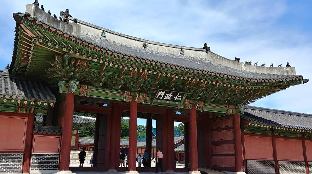 Changdeokgung and Huwon Guide