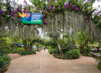 Main gate to Jurong Bird Park