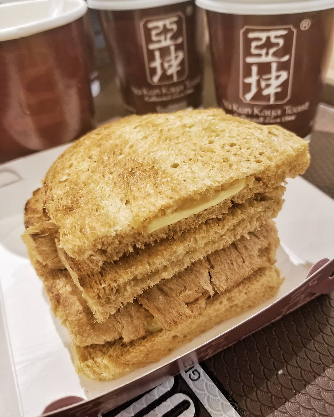 Singapore travel - Kaya Toast