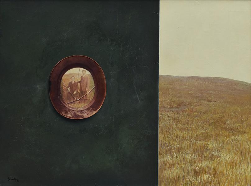 Art work by Alfredo Castañeda, Retrato (Portrait), painting, 23 1/4 x 31 inches (59.5 x 79 cm)