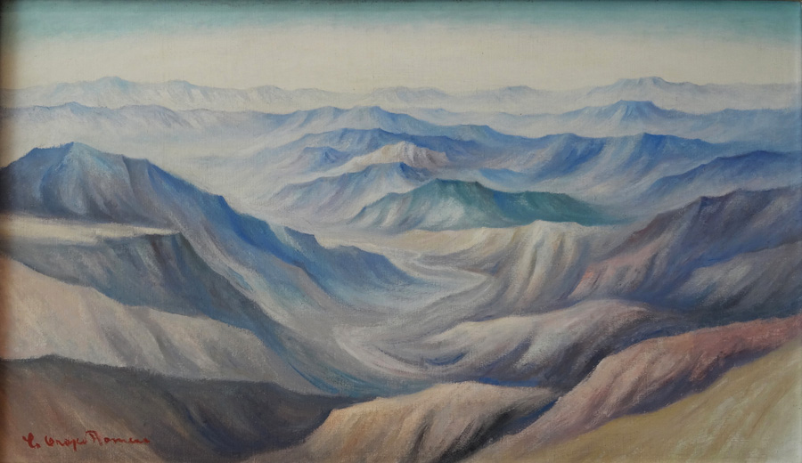 Art work by Carlos Orozco Romero, Landscape, painting, 16 1/5 x 28 1/4 inches (42 x 72 cm)