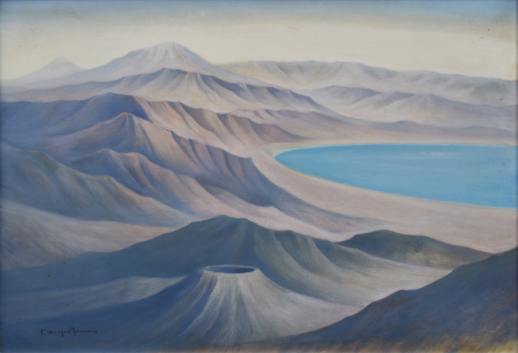 Art work by Carlos Orozco Romero, Landscape with Lake, painting, 17 1/2 x 25 1 /2 inches (44.5 x 65 cm)