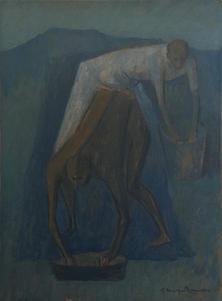 Art work by Carlos Orozco Romero, Working, painting, 29.8 x 22 cm