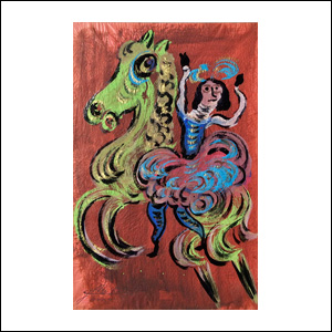Art work by Chucho Reyes, Dancer Riding a Horse, painting, 29.3 x 18.9 in (75.3 x 48.3 cm)
