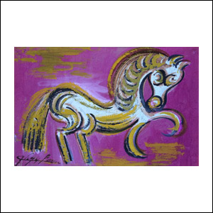 Art work by Chucho Reyes, White Horse in Pink Landscape, painting, 19.3 x 29.5 in (49.5 x 75 cm)