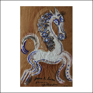 Art work by Chucho Reyes, White Horse, painting, 29 x 18 3/4 inches (74 x 48 cm)