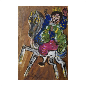 Art work by Chucho Reyes, King Riding a Horse, painting, 29.3 x 18.9 in (74.5 x 48 cm)
