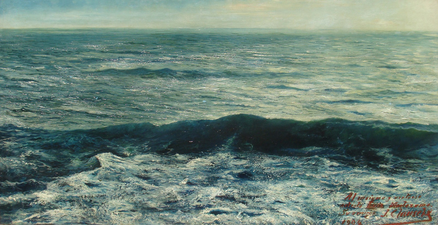 Art work by Joaquin Clausell, Mar con dedicatoria, painting, 49.5 x 94.5 cm