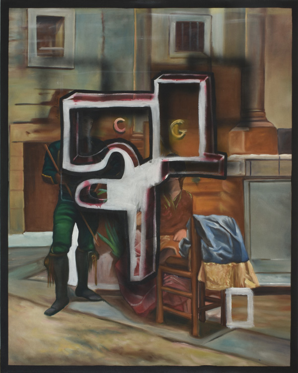 Art work by Julio Galan, Untitled, 1996, painting, 74 3/4 x 59 inches (190 x 150 cm)