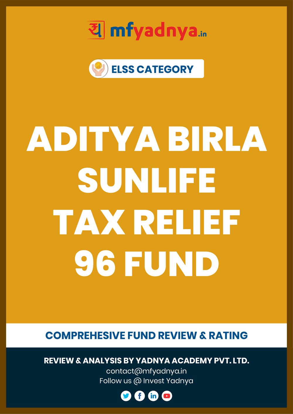 ELSS (Tax Saver) Category - Aditya Birla Sunlife Tax Relief 96 Fund Detailed Analysis & Review based on July 31st, 2019 data. Most Comprehensive and detailed review based on Yadnya's proprietary methodology of Green, Yellow & Red Star.