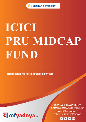 Mid Cap Category Review - ICICI Prudential Midcap Fund. Most Comprehensive and detailed MF review based on Yadnya's proprietary methodology of Green, Yellow & Red Star. Detailed Analysis & Review based on Oct 31st, 2019 data.