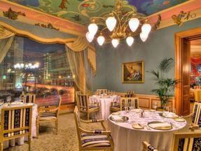 Ресторан на 20 персон в ЦАО, м. Охотный ряд, м. Театральная, м. Пл. Революции
