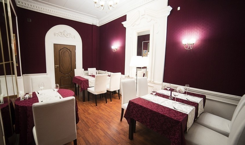 Красный зал