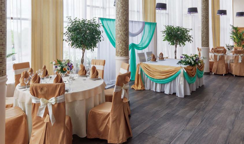Золотой зал
