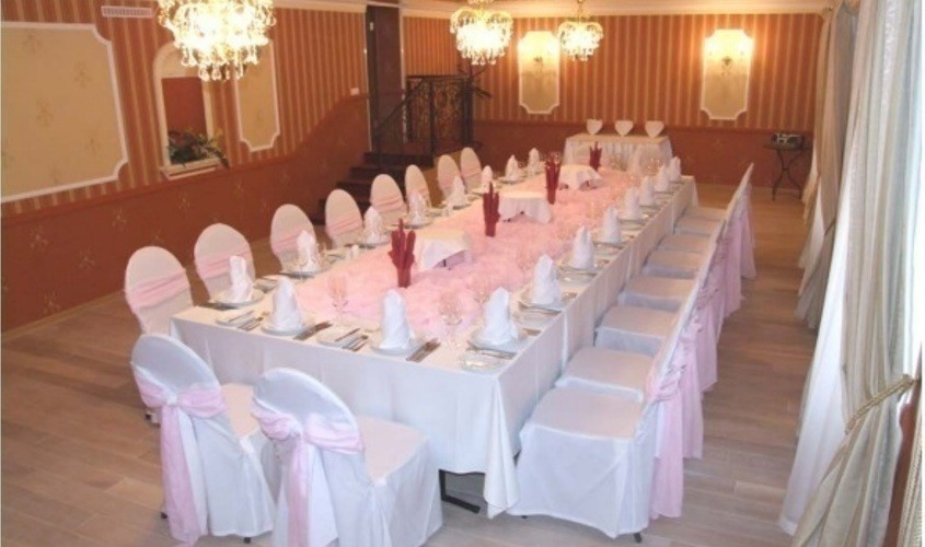 Ресторан, Банкетный зал, При гостинице на 30 персон в ЦАО, м. Смоленская от 3200 руб. на человека