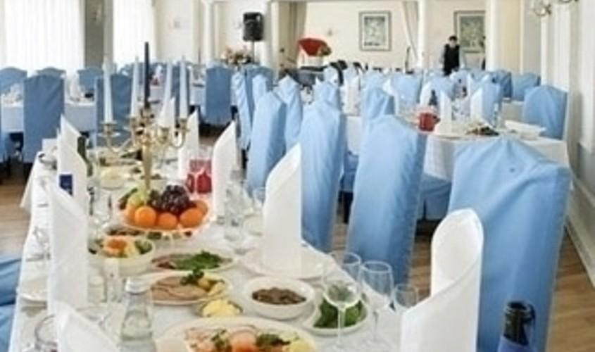 Голубой зал
