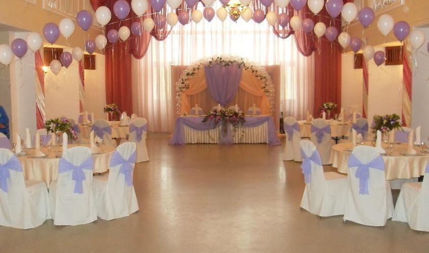Розовый зал