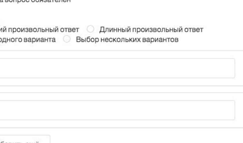 на 60 персон в ВАО, м. Семеновская от 1000 руб. на человека