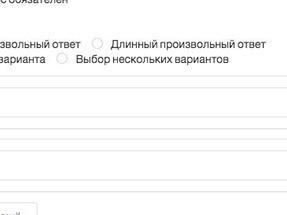на 60 персон в ВАО, м. Семеновская