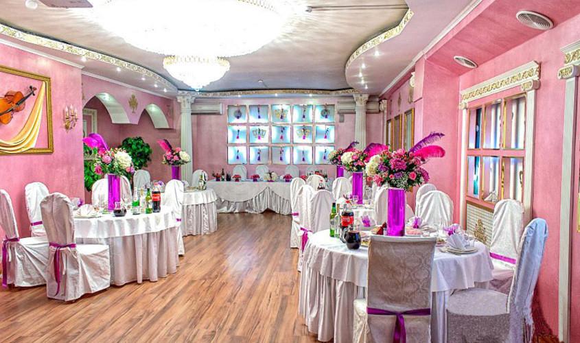 Розовый зал / Караоке