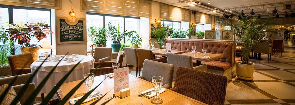 Ресторан на 100 персон в ЦАО, СВАО, м. Марьина роща от 3000 руб. на человека