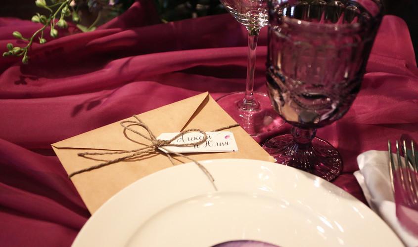 Ресторан, Бар на 70 персон в ЮАО, м. Тульская, м. Шаболовская от 2500 руб. на человека