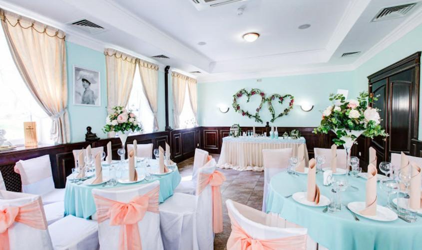 Свадебный зал и Каминный зал
