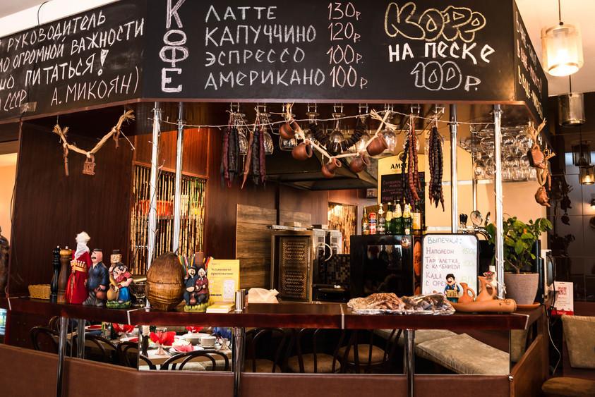 Ресторан, Банкетный зал на 40 персон в ЦАО, м. Новослободская от 1500 руб. на человека