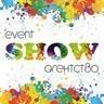 Event агентство SHOW