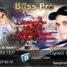 B@SS Pro