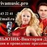 Viktoria Production