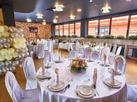 Конференц залы для свадебного торжества