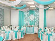 Залы торжеств для свадебного банкета