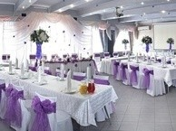 Свадебное кафе метро тропарёво