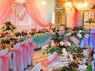 Свадебные залы 2000 рублей с персоны