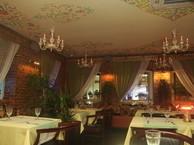 Свадебные залы в новомосковском