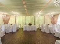 Свадебные залы метро багратионовская