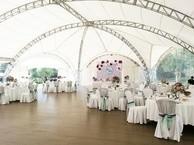 Свадебные залы метро крылатское