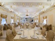 Свадебные залы метро курская