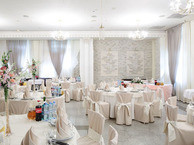 Свадебные залы метро рижская