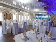 Свадебные залы на 140 человек