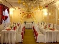 Свадебные залы на 35 человек