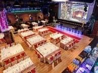 Свадебные залы с полным обслуживанием