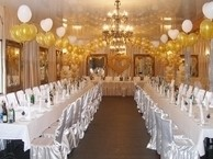 Маленькие свадебные залы