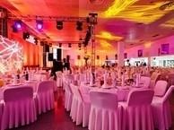 Свадебные рестораны 2500 рублей с персоны